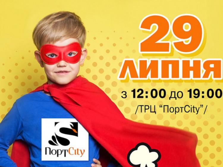 Вдягнись, як супергерой, і приходь на Парад