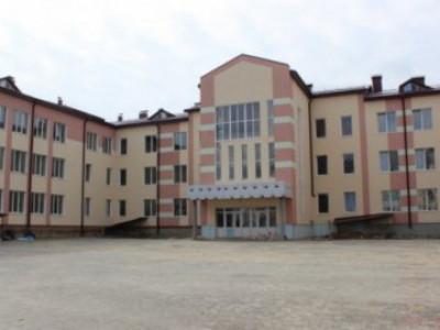 Школа № 27