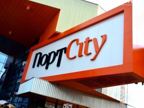 У «ПортCity» – масштабний «Фестиваль професій»