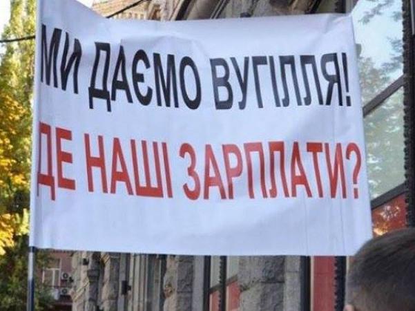 Четверту добу триває протест на шахті «№9 Нововолинська»