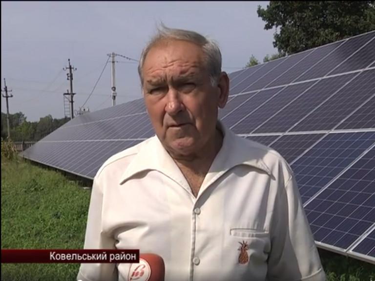 Дмитро Кошарук