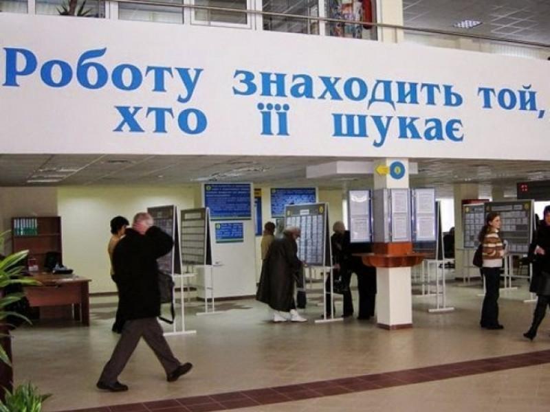 У Маневицькому районі відбулася ярмарка вакансій для безробітних