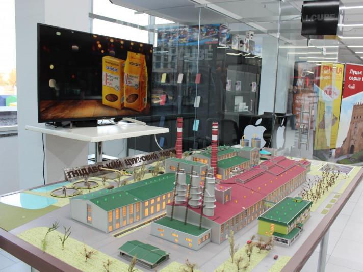 Макет Гнідавського цукрового заводу