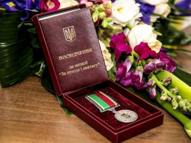 Медаль «3а працю і звитягу»
