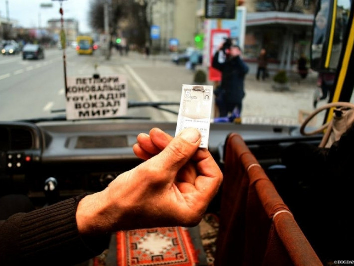 Лучан штрафуватимуть за проїзд у міських маршрутках без квиточків