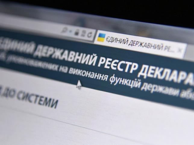 Депутатів Борохівської сільради покарали за невчасно подані декларації