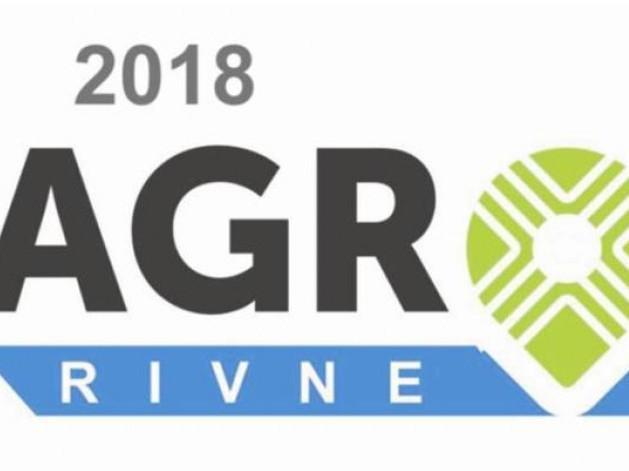 Волинських аграріїв запрошують на перший Міжнародний аграрний форум у Рівному