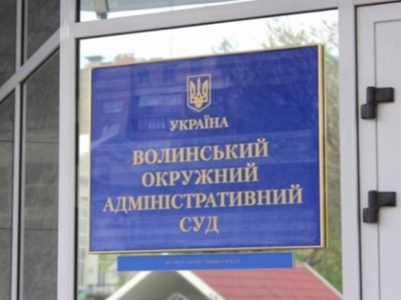 Ковельська міська рада програла суд «Укрзалізниці» відносно плати за землю