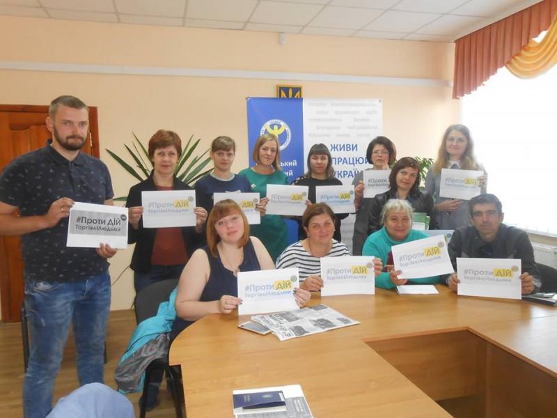 Учасники семінару в службі зайнятості