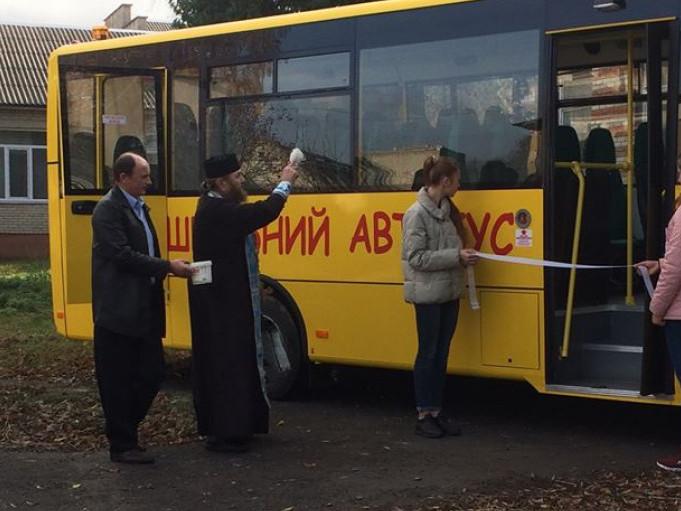 Волинський ліцей отримав у подарунок шкільний автобус