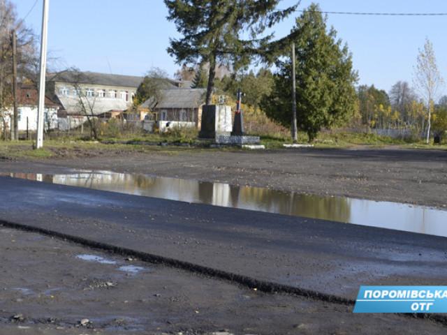 На Волині нарікають на неякісний ремонт дороги