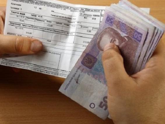 У 2018 році волиняни сплатили 1,2 мільярди гривень за комунальні послуги