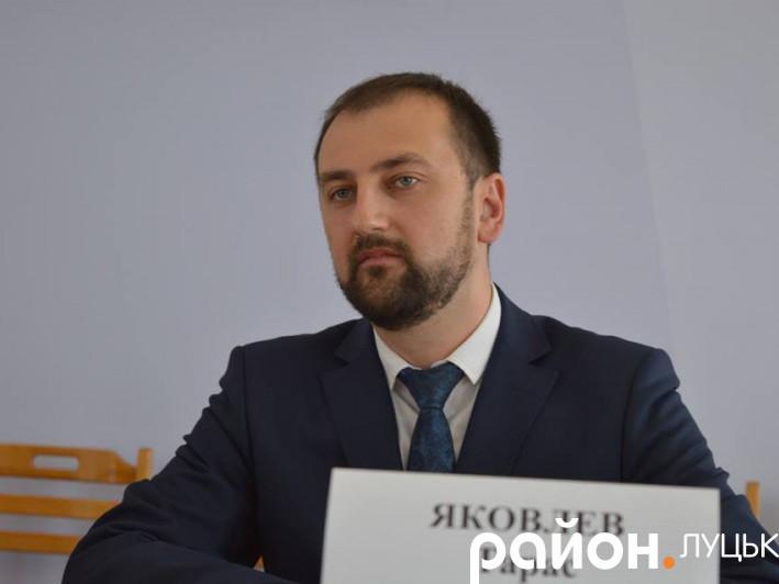 Тараса Яковлева