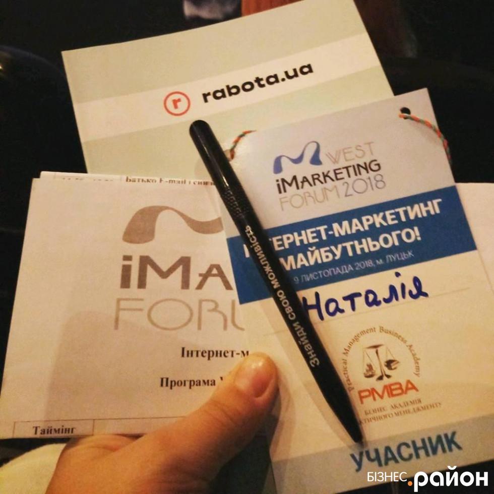 Зареєстрований учасник форуму Наталія