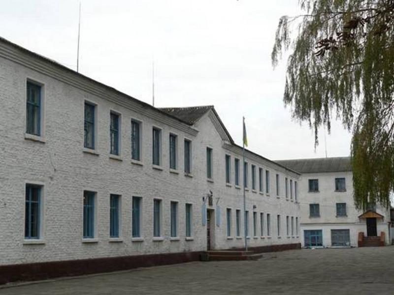Луківське професійно-технічне училище