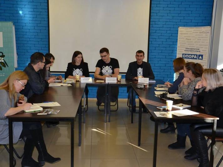 Туристичний сайт, qr-коди та мобільні додатки: що у Гощі зробили за гроші Українського культурного фонду