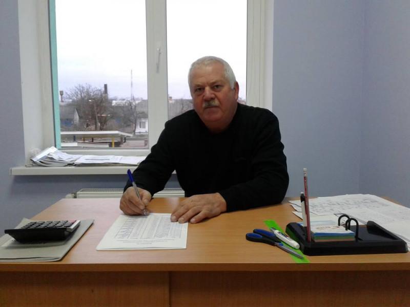 Олександр Волот