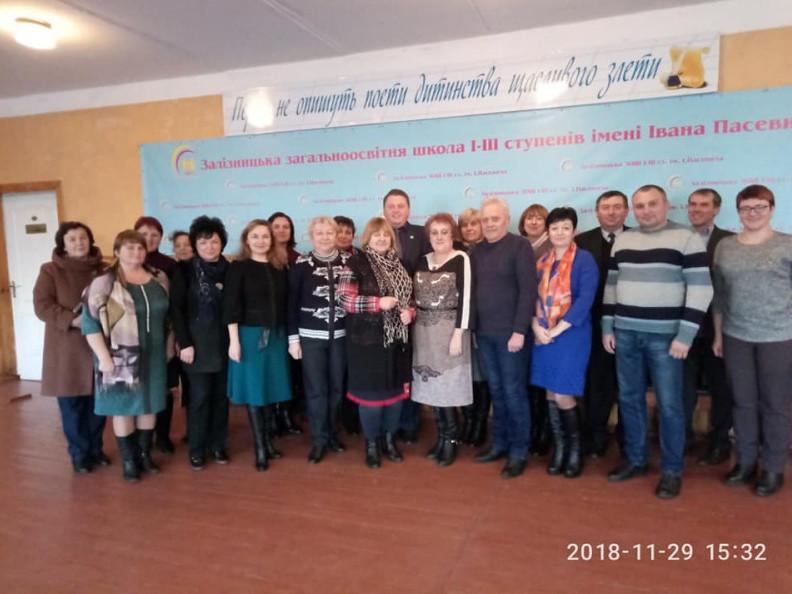 Освітяни з Володимирщини