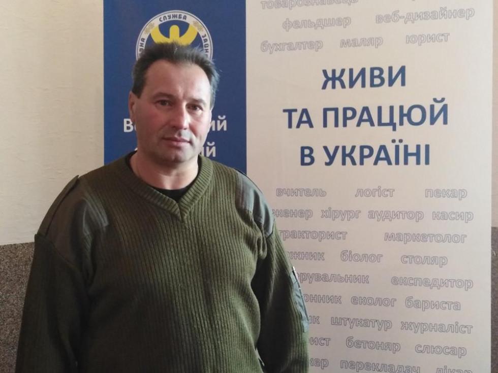 Олексій Тимчишин