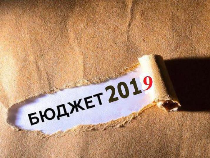Слухатимуть проект районного бюджету на 2019 рік