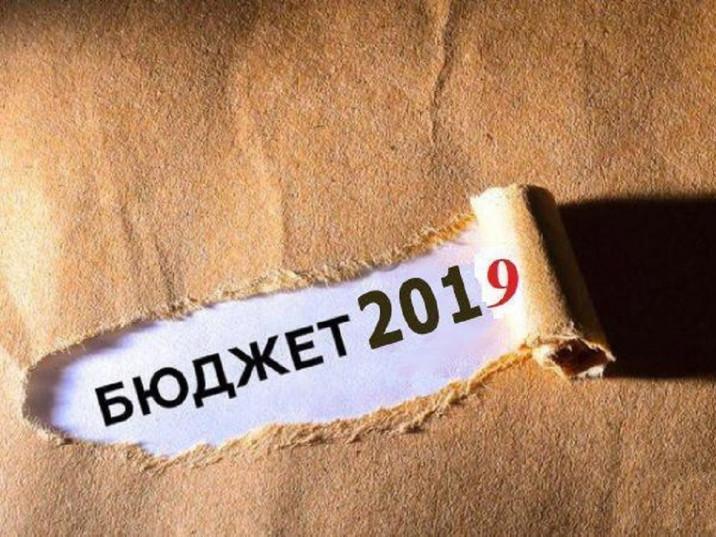 На Ковельщині ухвалили районний бюджет на 2019 рік