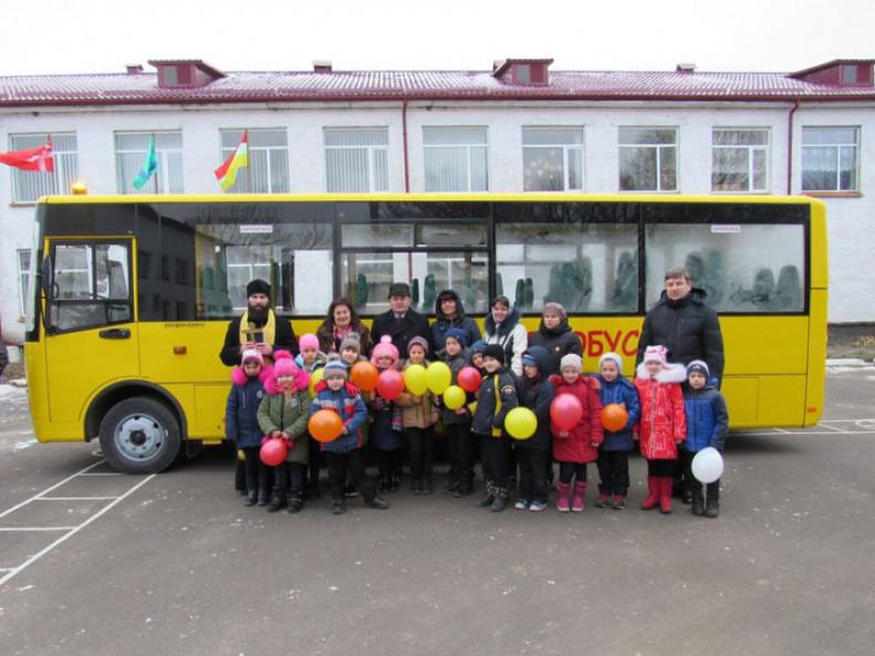 Одне з досягнень - новий шкільний автобус