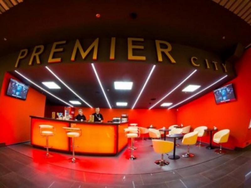 Кінотеатр «Premier City»