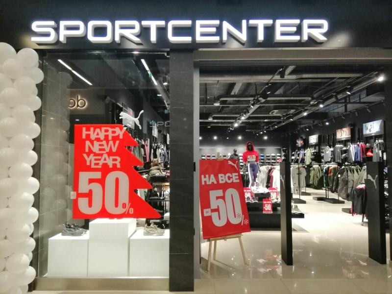 у «ПортCity» відкрився магазин «SportCenter»