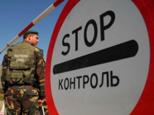 На «Ягодині» виявили авто, які викрали в Україні та Німеччині