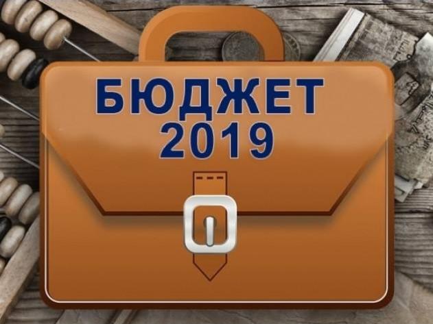 Позов Волинської ОДА до обласної ради: обласний бюджет прийняли з порушеннями