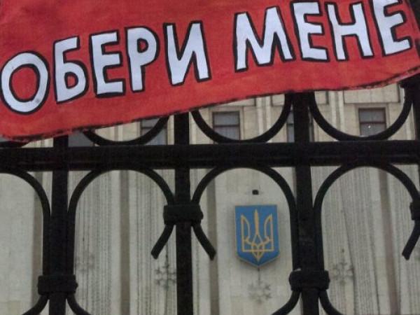 Повідомили, де у Володимирі можна розміщувати передвиборчу агітацію