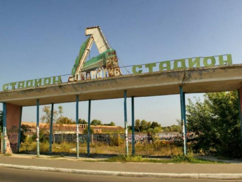 Олег Кіндер знайшов відповідального за реконструкцію стадіону «Локомотив»