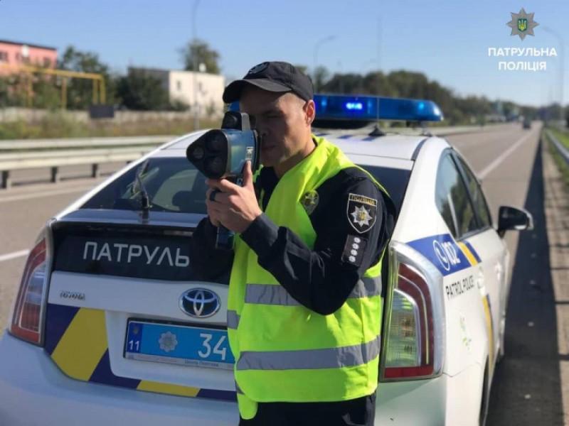 У Горохові шукали майбутніх патрульних поліцейських