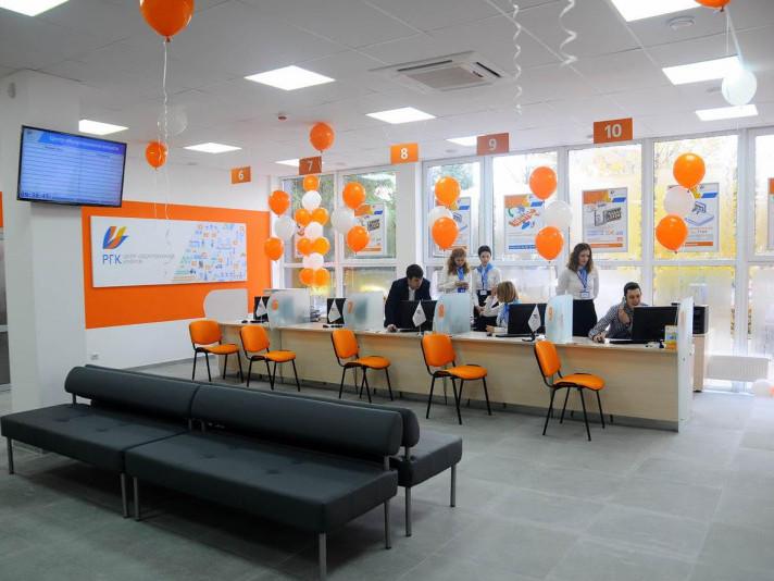 «Регіональна Газова Компанія» вдвічі збільшила кількість інноваційних Центрів обслуговування клієнтів