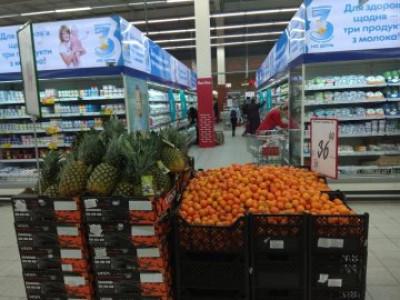 У гіпермаркеті «Там Там» діють знижки на продукти
