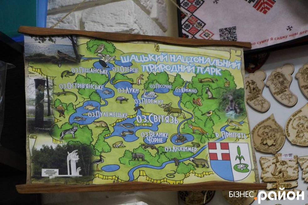 Оригінальна мапа Шацьких озер