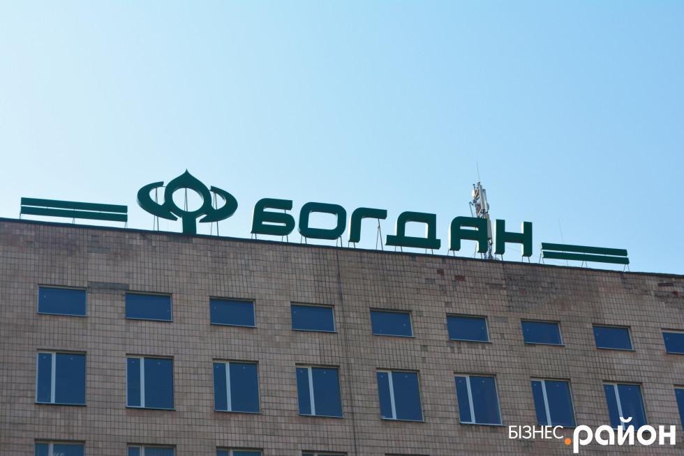 ДП «АСЗ №1» АТ «АК «Богдан Моторс» у Луцьку