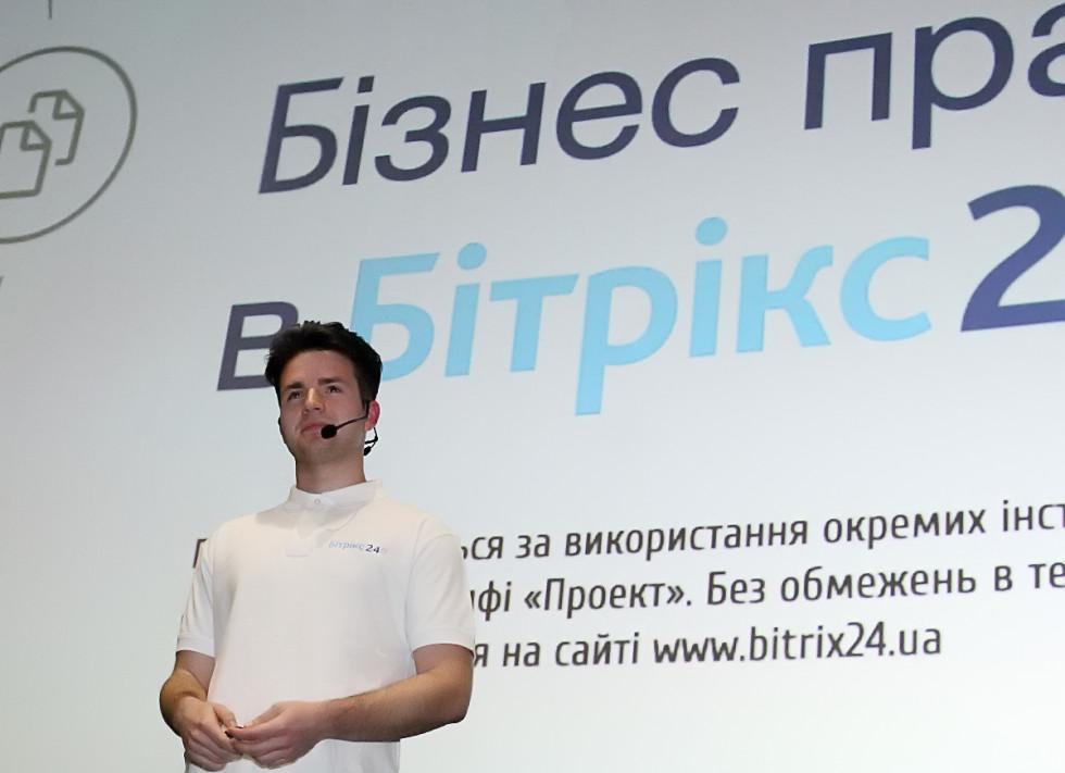 менеджер по роботі з партнерами Бітрікс24 Костянтин Павленко