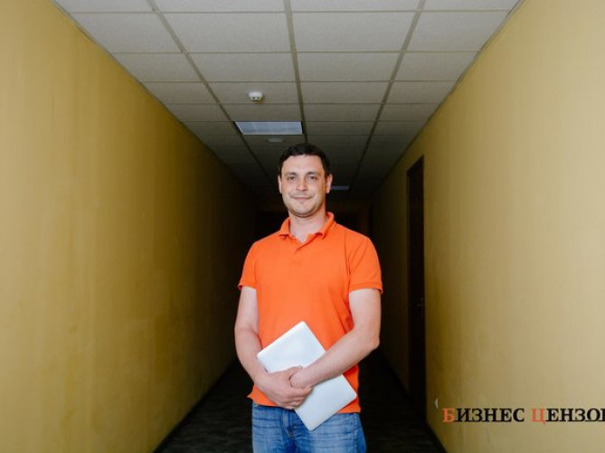 Ярослав Львович