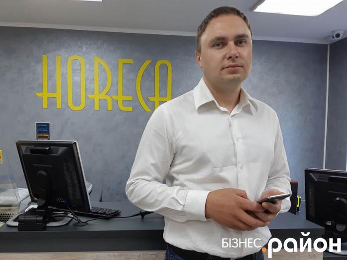 Співласник магазину HoReCa Володимир Халик