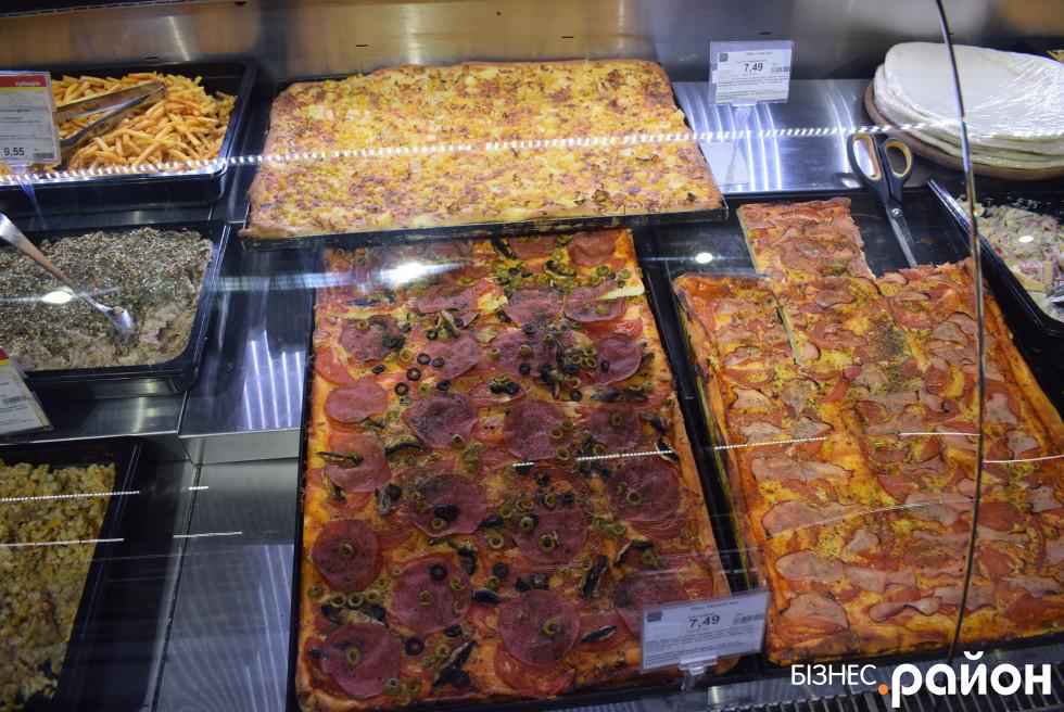 Фірмова квадратна піца