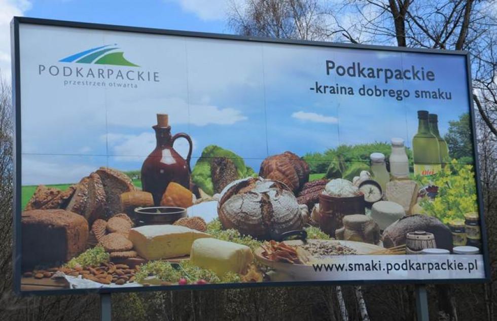 Білборди для попуряризацію туристичного маршруту профінансував уряд Польщі