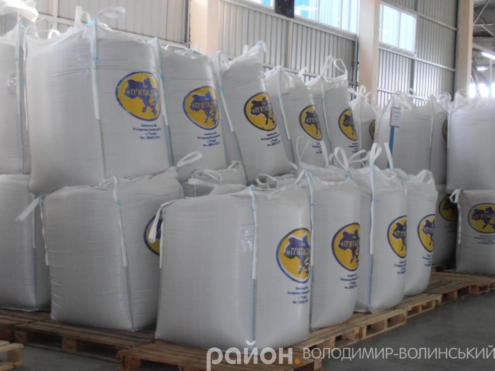 «П'ятидні» виробляють 8% валової продукції сільського господарства Волинської області