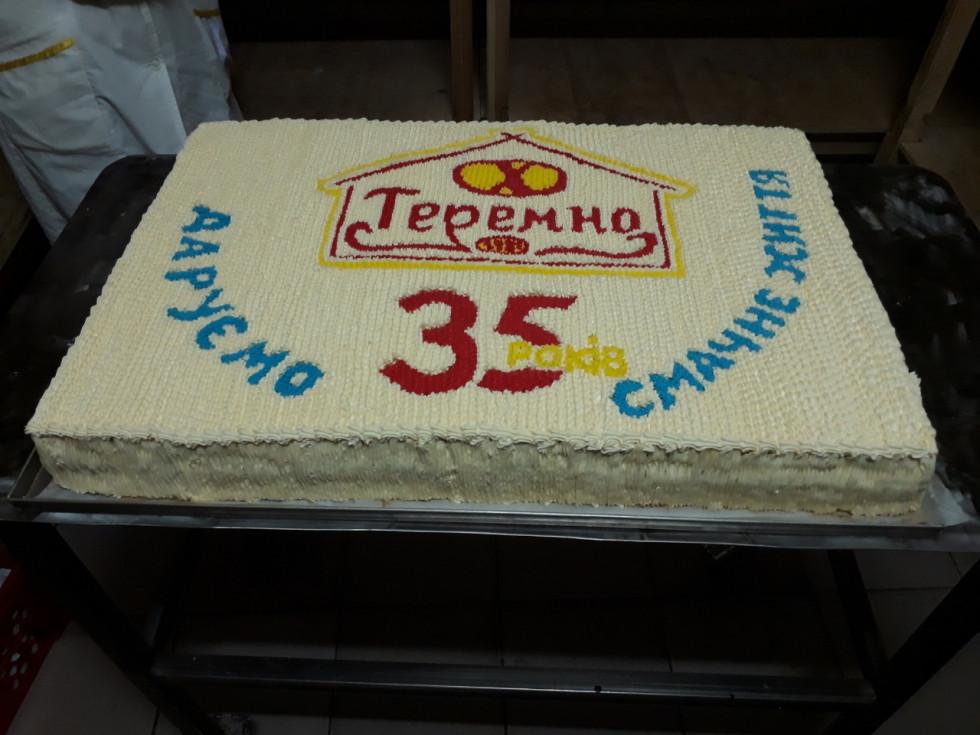 Святковий торт для працівників компанії