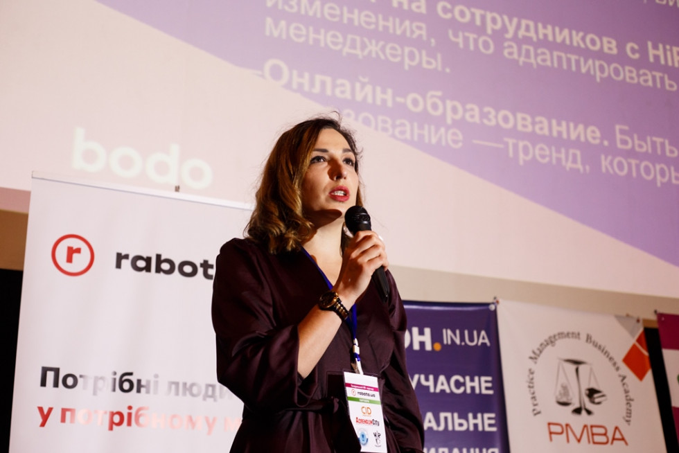 Ірина Сидорчук
