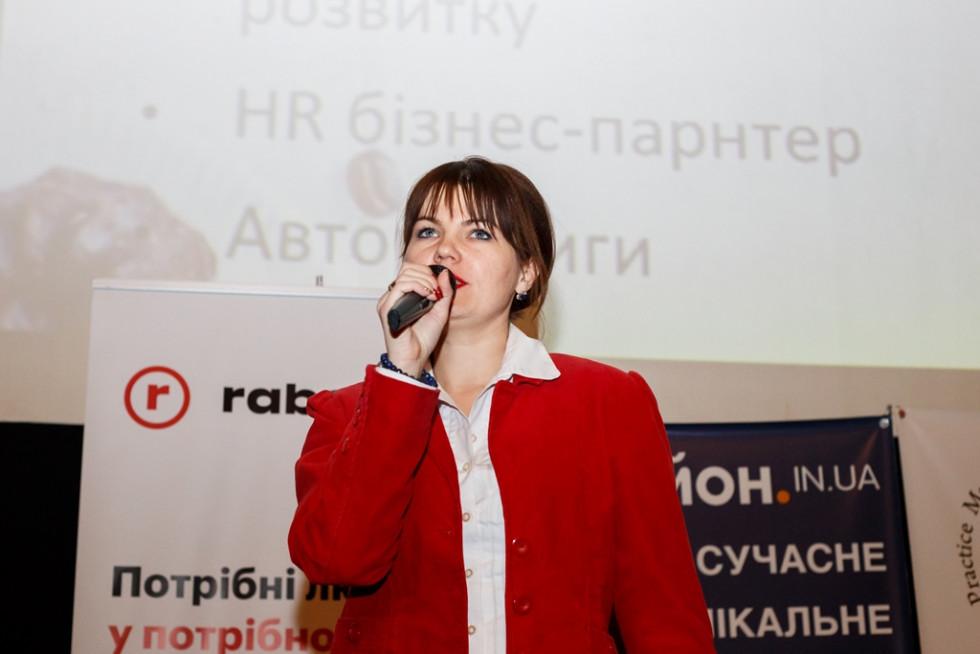 Оксана Щур (Шахова)