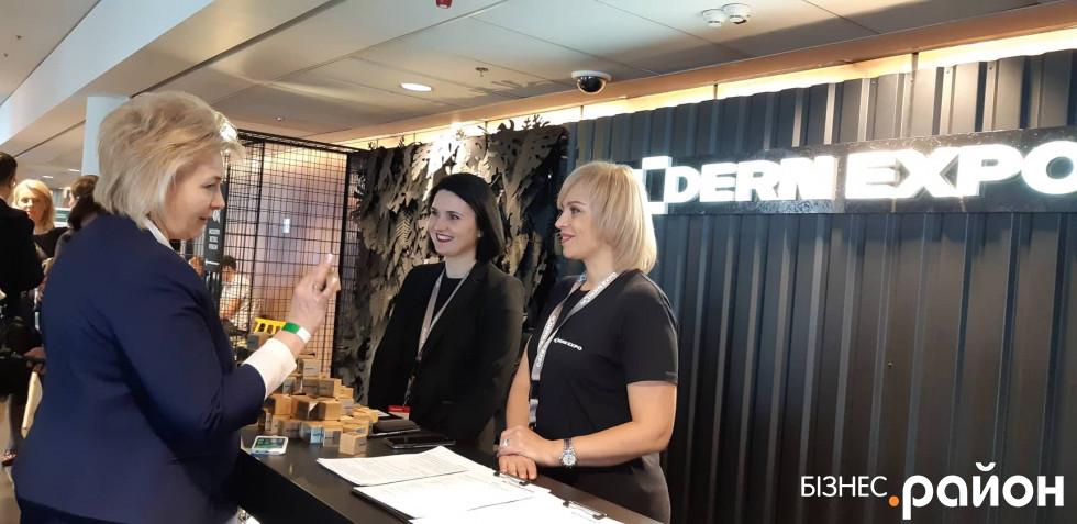 Під час Форуму діяла виставка інноваційних продуктів компанії Modern-Eхро