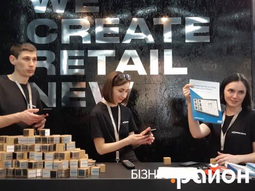 Modern Retail Forum 2019