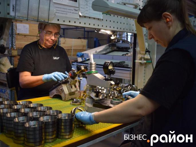 Працівниці «SKF Україна»