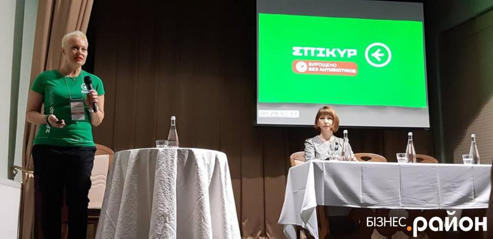 Аліна Сич відкриває міжнародний форум Poultry farming